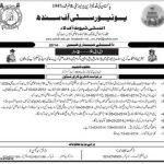 LLM Admissions 2016 Sindh University 2 Years Program