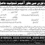 Mujahid Force Jobs 2014 e1460979866387 150x150 Join Pakistan Army Through 25th Technical Course 2015