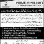 PM Loan Scheme Important Notice e1460979748482 150x150 Punjab Launches Non formal Education Centers