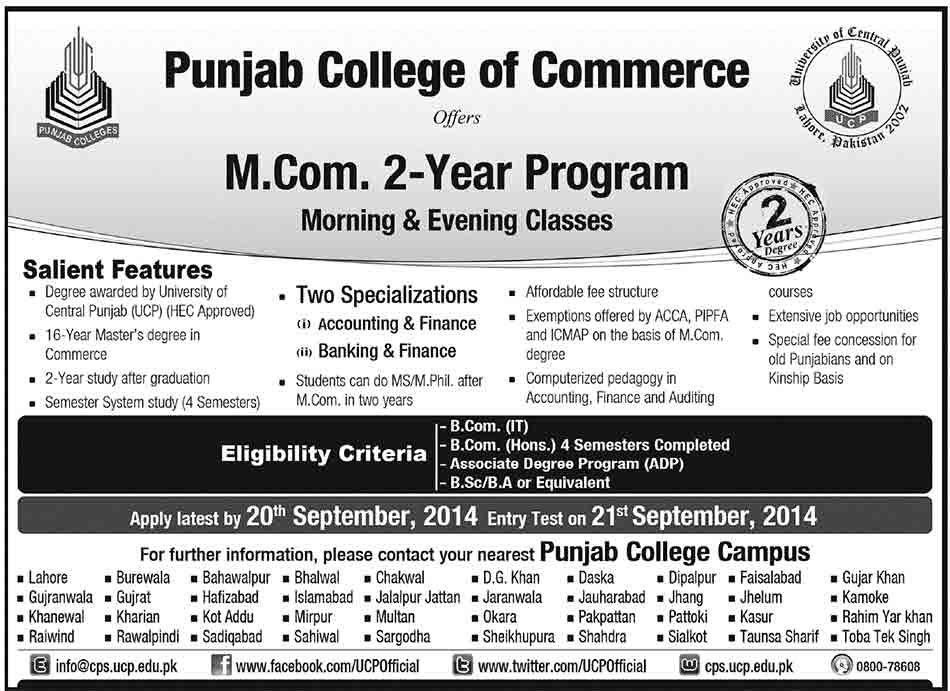 Punjab College Admissions 2014 Punjab College of Commerce Admission M.com 2 Years Program
