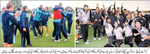 UAE-Reached-in-World-Cup-2015