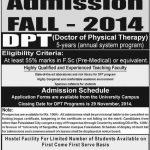 Admissions in University of Sargodha Women Campus 2015