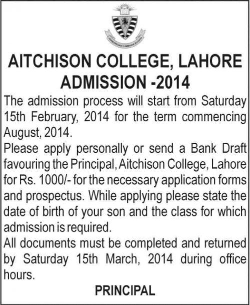 Aitchison-College-Admissions-2014