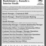 Bankislami Jobs 2014 e1460980507787 150x150 Junior Officer Jobs in State Bank of Pakistan 2016