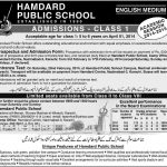 Hamdard Public School Admission 2014 150x150 The Smart School Rawalpindi Admissions 2015