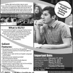 IBA Sukkur 150x150 Sukkur Institute of Business Administration Admissions 2013