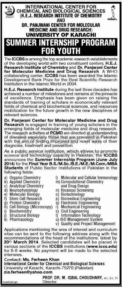 ICCBS-Internship-Program-2016