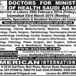 Doctors Required for Ministry of Health-Kingdom of Saudi Arabia