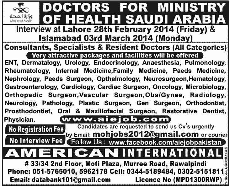 Jobs in Saudi Arabia doctors Ministry of Health Jobs in Saudi Arabia Nurses Required