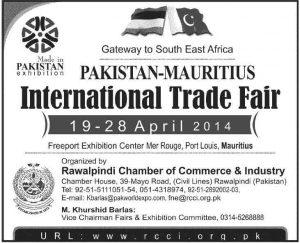 Pakistan-Mauritius-International-2014