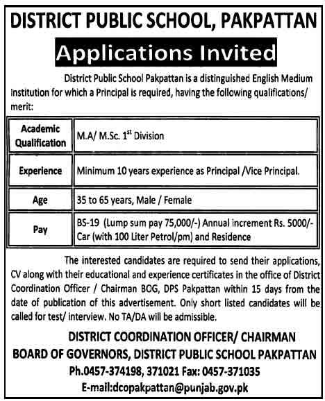 Principal-Jobs-in-Pakpattan