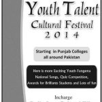 Punjab College Festival 2014 e1460982061381 150x150 Punjab Launches Non formal Education Centers