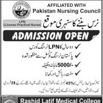 Admissions Open in Rashid Latif Medical College 2014
