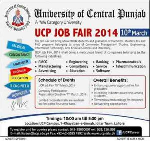 UCP-Job-Fair-2014-University-Of-Central-Punjab