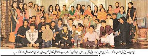 Zeeshan Siddique Married with Ayesha Group Photo