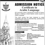 Arabic Language Course offered by GC University Lahore