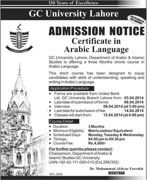 Arabic-Language-Course-by-GC-University