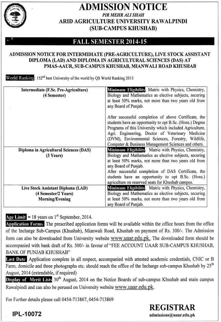 Arid-Agricultural-University-Admissions-2014