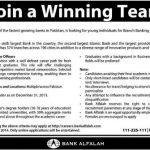 Bank Alfalah Jobs, Trainee Officer Careers 2014