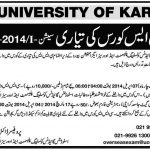 CSS by University of Karachi 2014 150x150 FPSC CSS Competitive Exams Schedule & Detail 2014