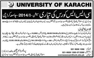 CSS-by-University-of-Karachi-2014