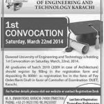 DUET Karachi convocation 2014 150x150 Sir syed University of Engineering & Technology Convocation 2014