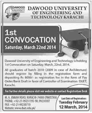 Duet Convocation 2014 Dawood College of Engineering Karachi