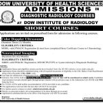 Dow University Short Courses 2014 150x150 Medical Admissions Increased due to Jinnah Medical University