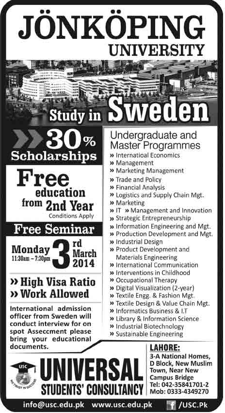 Jonkoping University Sweden Admissions for Pakistani Students