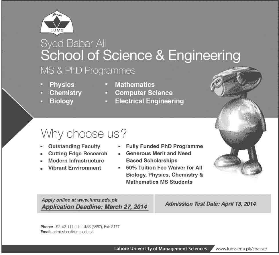 Lums Admission in MS Program 2014 LUMS University Islamabad Admissions 2014