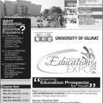 UOG Hayatians Education Expo 2014 University of Gujrat
