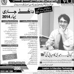 Admissions Open in Virtual University of Pakistan vu.edu.pk