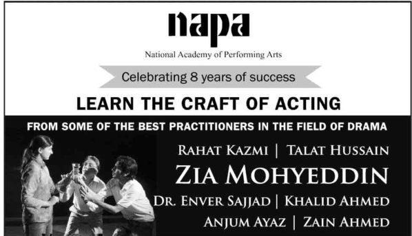 napa karachi admissions 2017