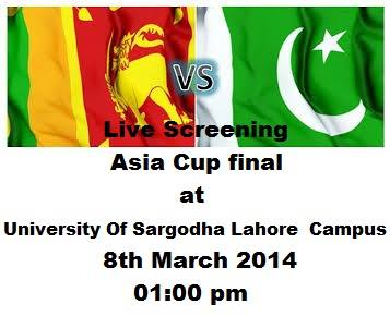 Pakistan vs Sri Lanka Final Live University of Sargodha Lahore