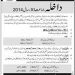 Army Burn College Admissions 2014 150x150 Army Burn Hall College for Boys Abbottabad Admissions 2014