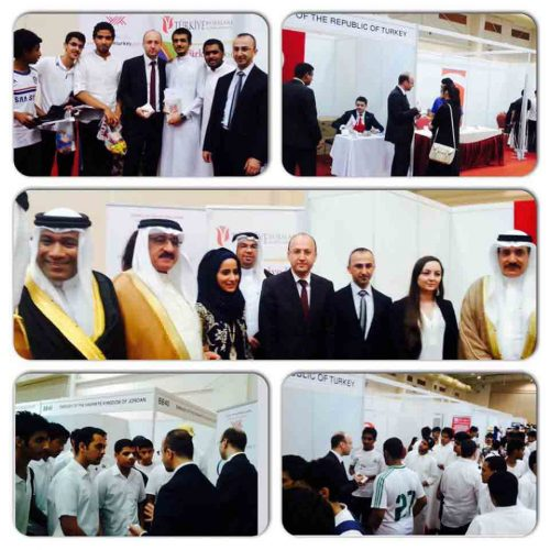 Bahrain-scholarships-turkey