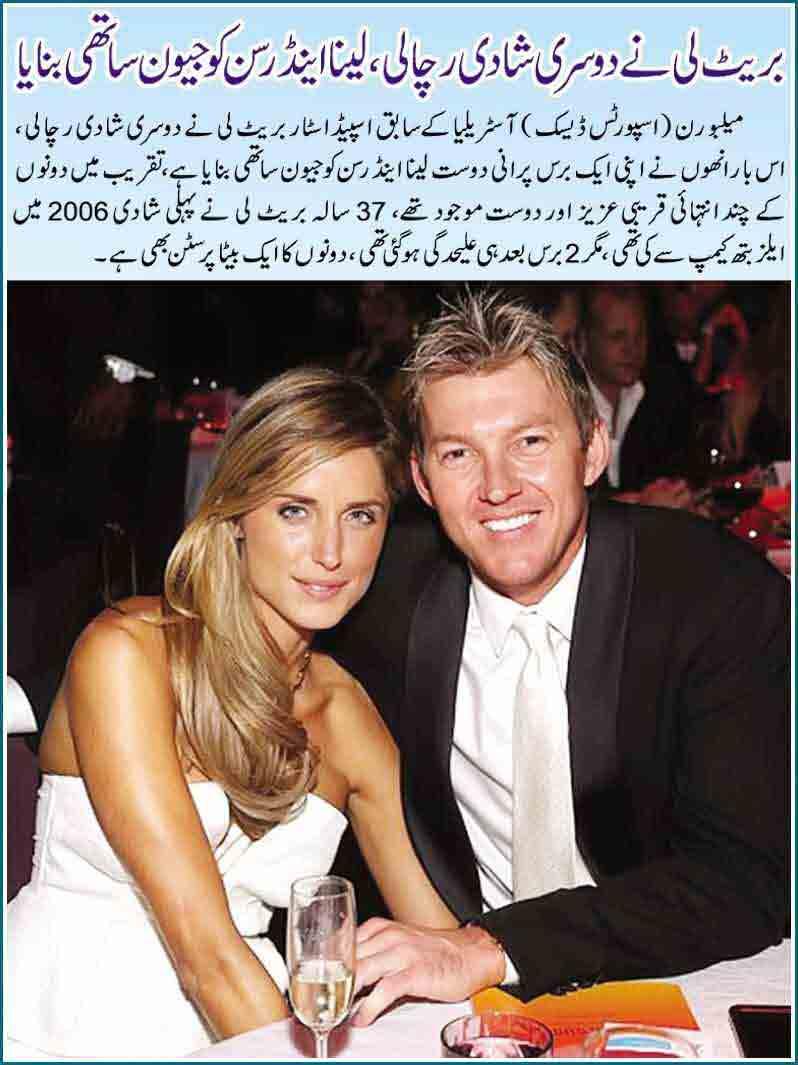 Brett Lee has married Saba Qamar Getting Married After Eid