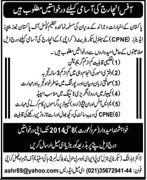 CPNE-Office-Jobs