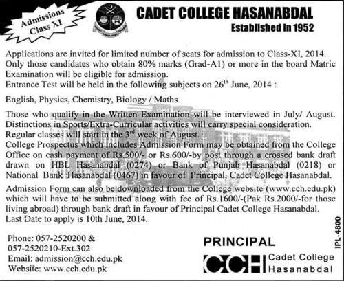Cadet-College-1st-year-admissions-2014