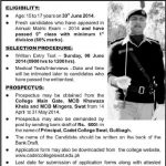 Cadet College Swat Admission 2016 Form Entry Test Result