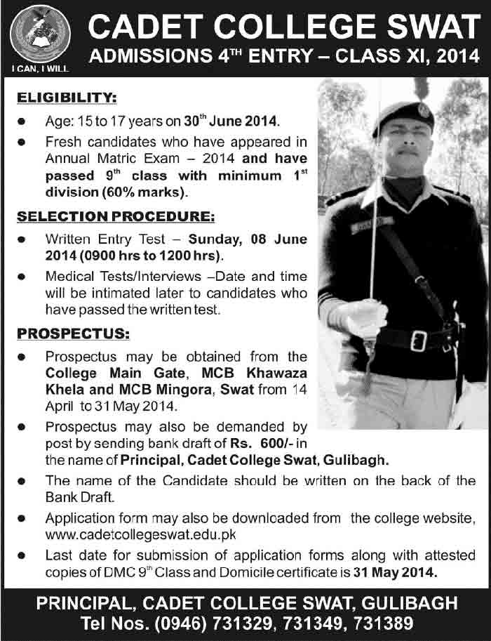 Anthropology cadet college entry test subjects for 1st year jhelum
