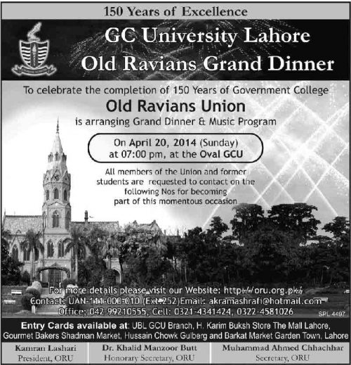GC University Lahore Old Ravians Grand Dinner 20 April 2014