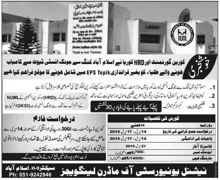 HRD-Islamabad-NUML-Korean-Language