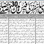 NED University Karachi Increased 30 % Master Fee Schedule