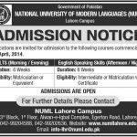 NUML Lahore Campus Admissions in Ielts English Speaking Skills