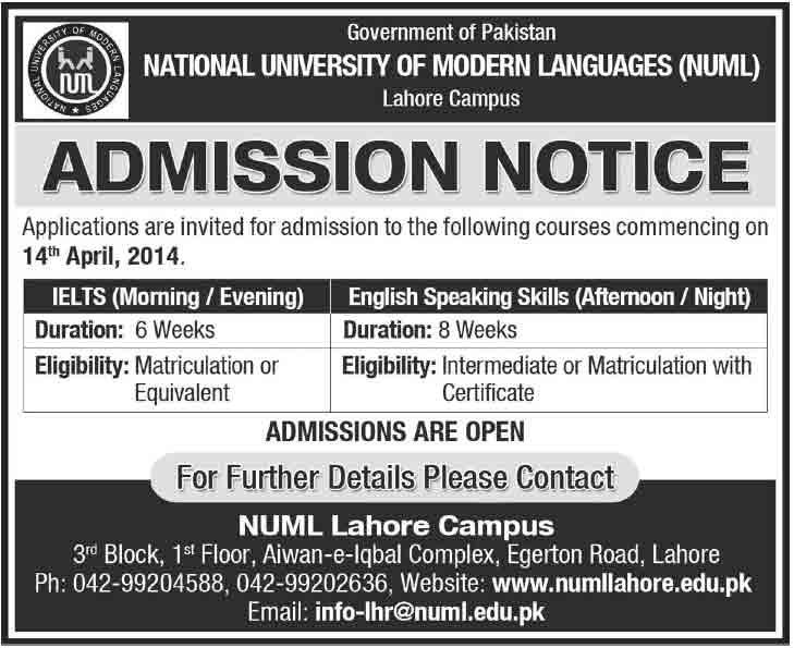 NUML-Admissions-in-Lahore