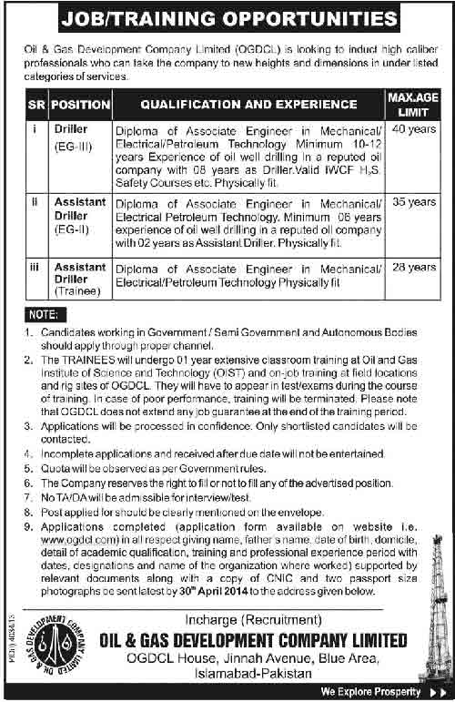OGDCL-Jobs-2014