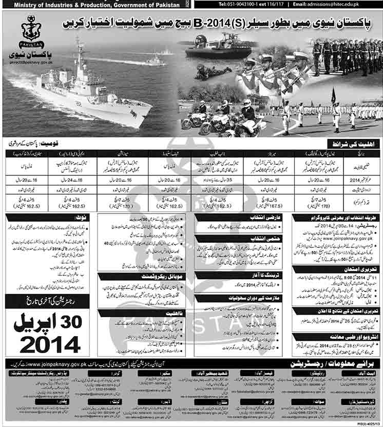 Pak Navy Jobs 2014 Join Pakistan Navy Job as Sailors C 2013 S
