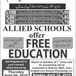 allied school scholarships e1427614018742 150x150 Shahbaz Sharif Scholarship Scheme for Punjab Students