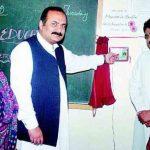 Attendance of Teachers in schools Punjab biometric system